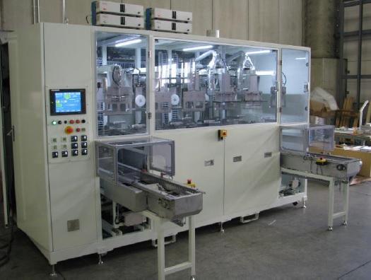 ブルースターR&D「VEGA-DB-MR-14-2400」