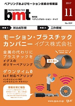 bmt11表紙s
