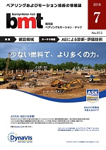 bmt1807表紙s