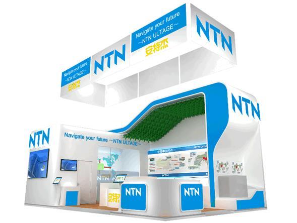 NTN中国工作機械展