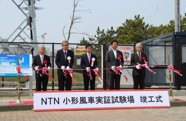 NTN小型風車