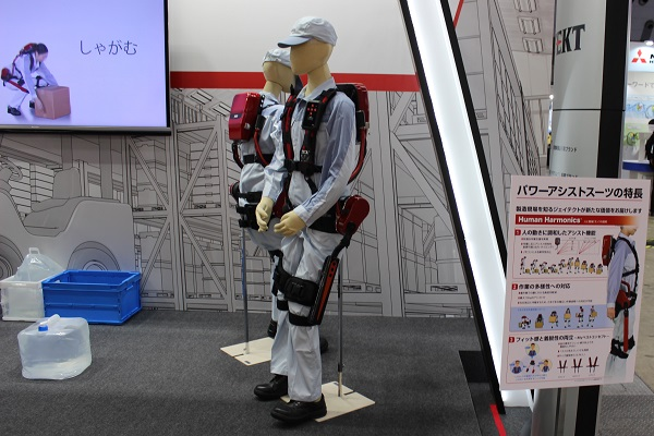 17120903ロボット展