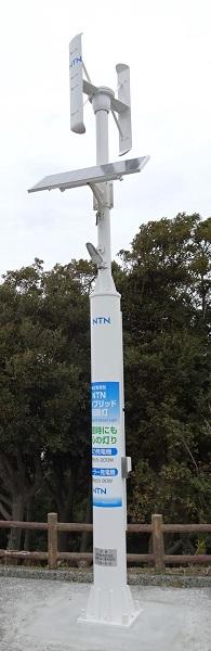 18020201NTN: 竜洋海洋公園内の避難場所である竜洋富士頂上に設置された「NTNハイブリッド街路灯」